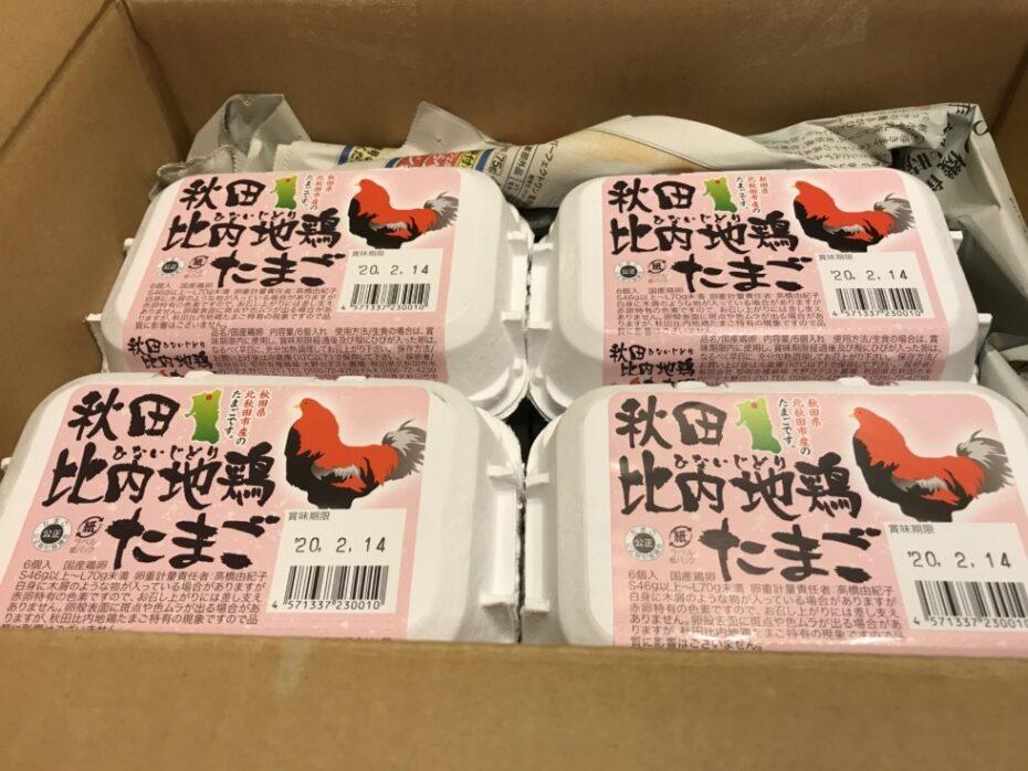 秋田県大館市秋田比内地鶏たまご箱