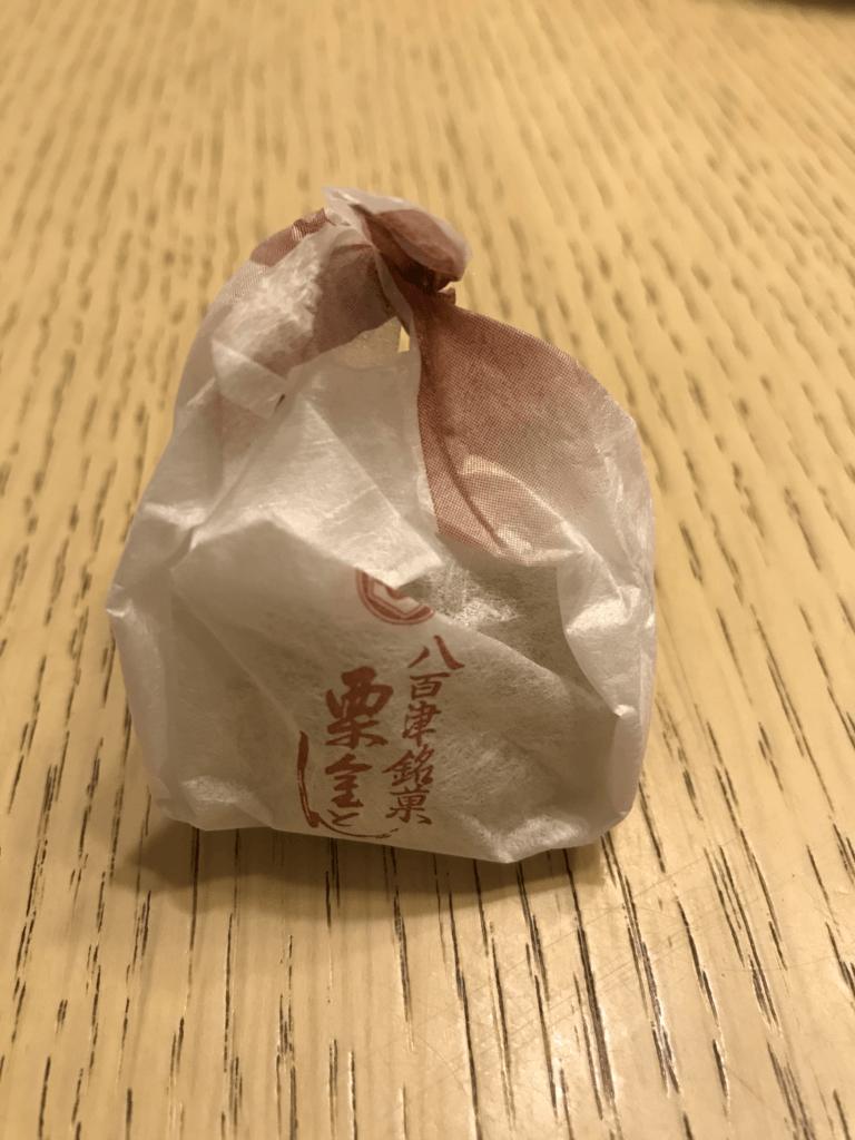岐阜県八百津町亀喜総本家「栗きんとん」個別包装