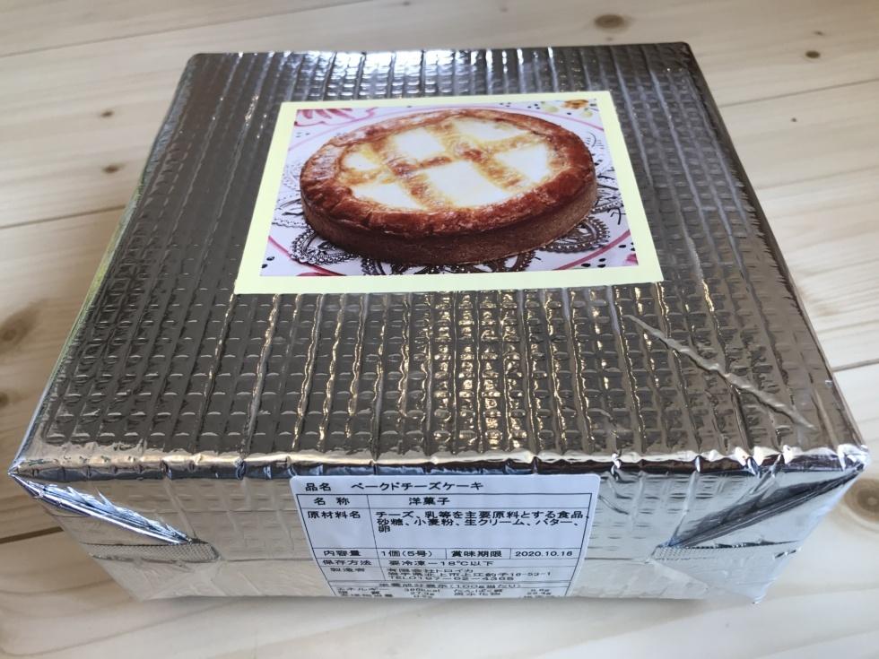 troika-cheese-cake-01