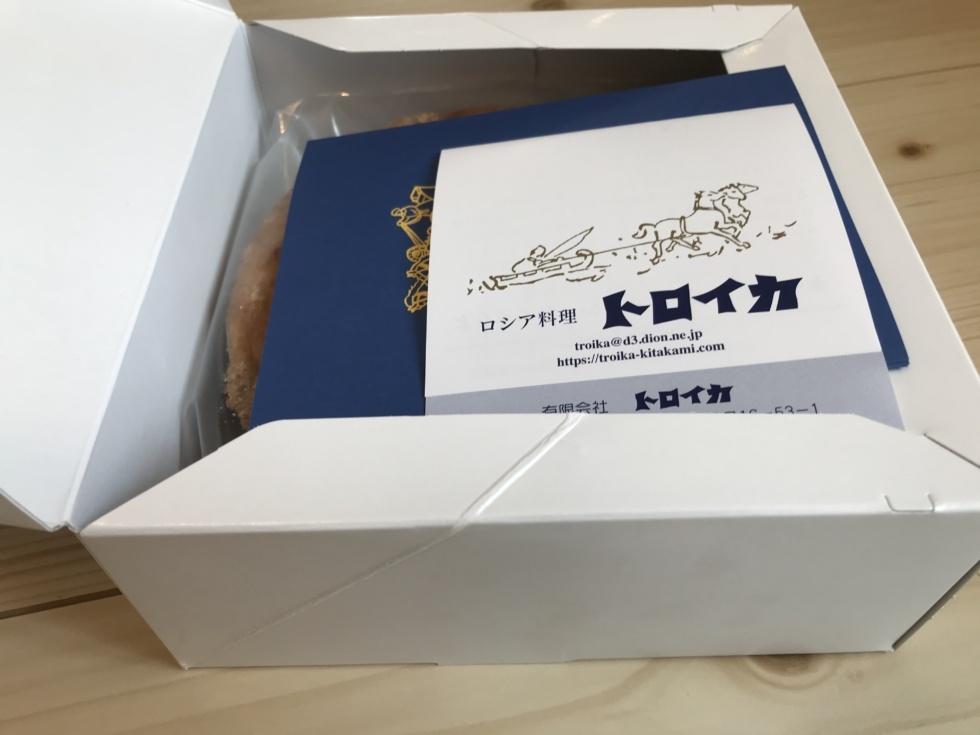 troika-cheese-cake-03
