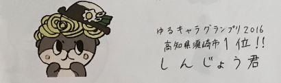 土佐あか牛05