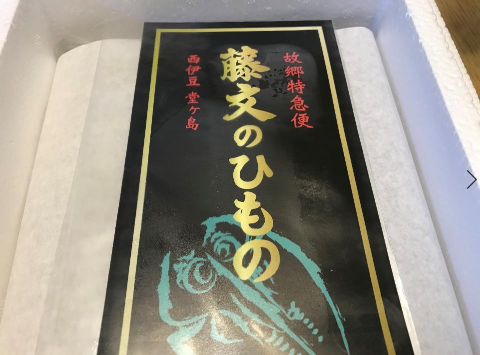 izu-jyako01