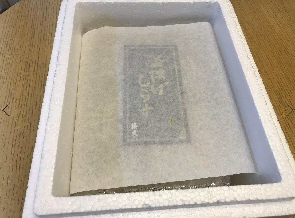 izu-jyako03