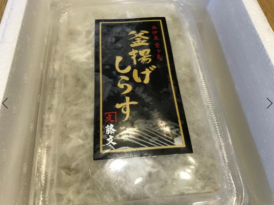 izu-jyako04