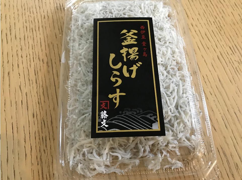 izu-jyako08