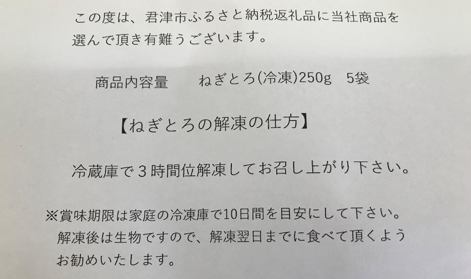 20201104-tsuna03