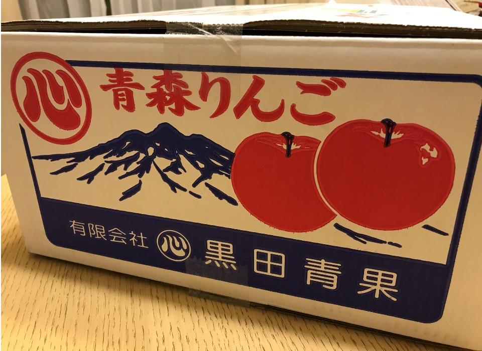 20201201-apple01