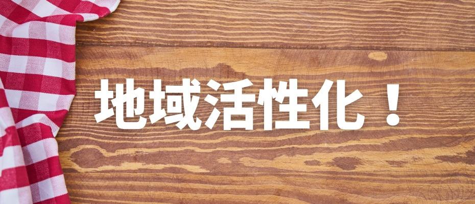 Izumisano-effort